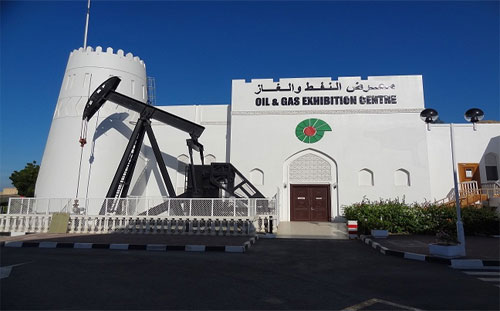 Oil and Gas Museum  Muscat Oman