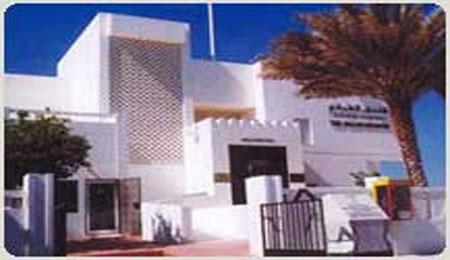 Museum Of Omani Heritage Muscat Oman