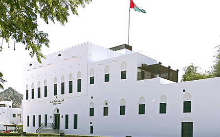 Omani French Museum Muscat Oman