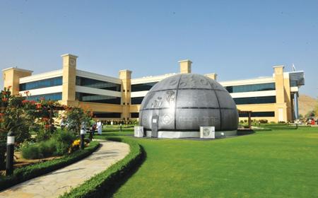 PDO Planetarium Muscat Oman