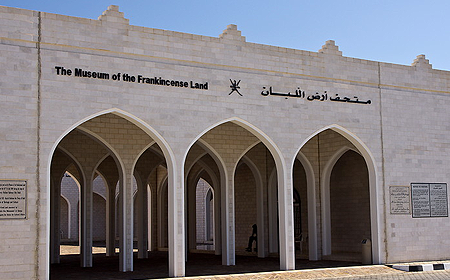 Salalah Museum  Muscat Oman