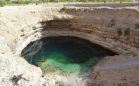 Sink Hole Muscat Oman