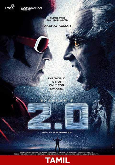 2.0 (Tamil) Muscat