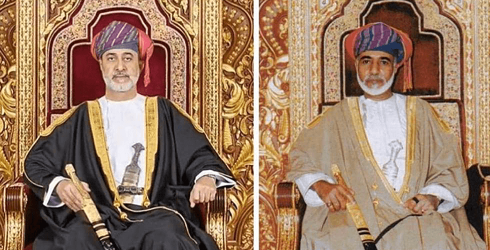 His Majesty Sultan Qaboos bin Said