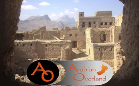 Arabian Overland Muscat