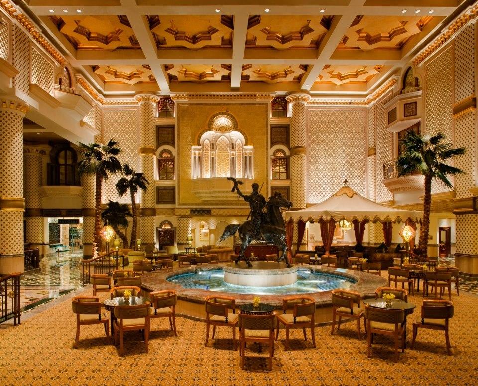 Grand Hyatt Muscat Muscat Oman