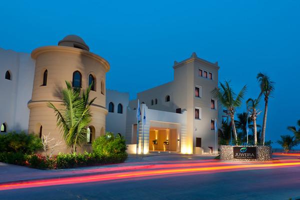 Juweira Boutique Hotel Muscat