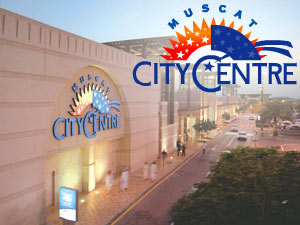 Muscat City Centre Muscat Oman