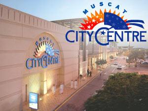 Muscat City Centre Muscat