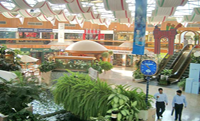 Sabco Commercial Centre Muscat