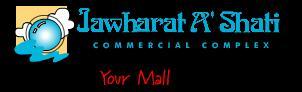 Jawharat Al Shatti Muscat Oman
