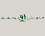 Mutrah Hotel Muscat Oman