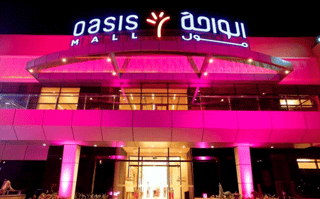 Oasis Mall Muscat