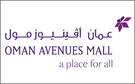 Oman Avenue Mall Muscat