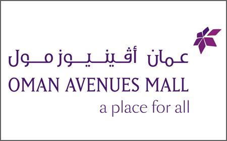 Oman Avenue Mall Muscat Oman