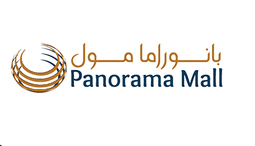 Panorama Mall Muscat Oman