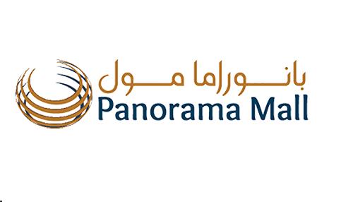 Panorama Mall Muscat