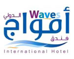 Waves International Hotel Muscat