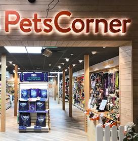 Pet Shops Muscat Oman