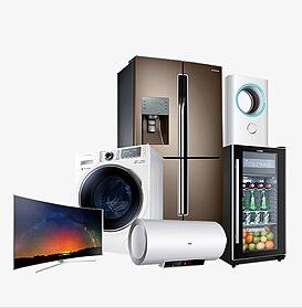 Home Appliance Abu Dhabi UAE